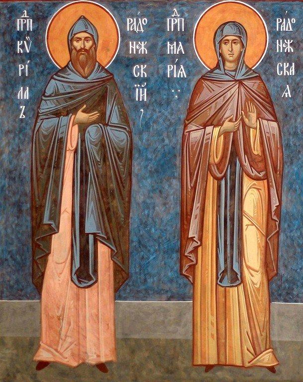 Святые Преподобные Кирилл и Мария, родители Преподобного Сергия Радонежского.