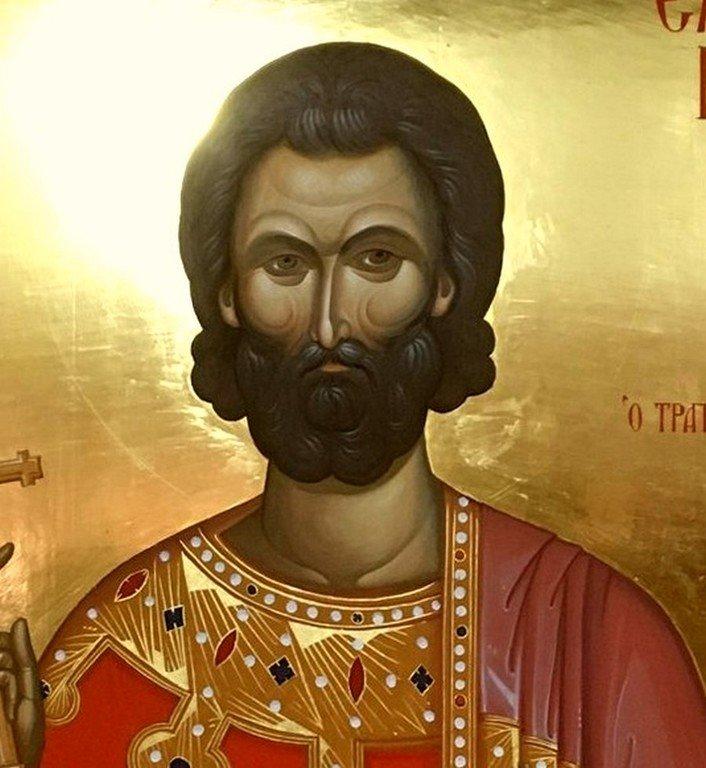 Святой Мученик Евгений Трапезундский.