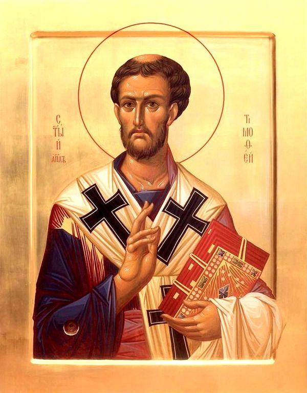 Святой Апостол от Семидесяти Тимофей.