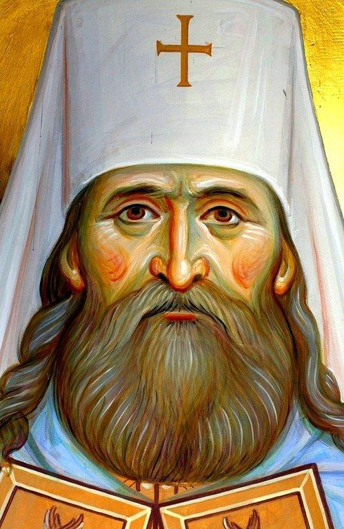 Священномученик Владимир (Богоявленский), Митрополит Киевский и Галицкий.