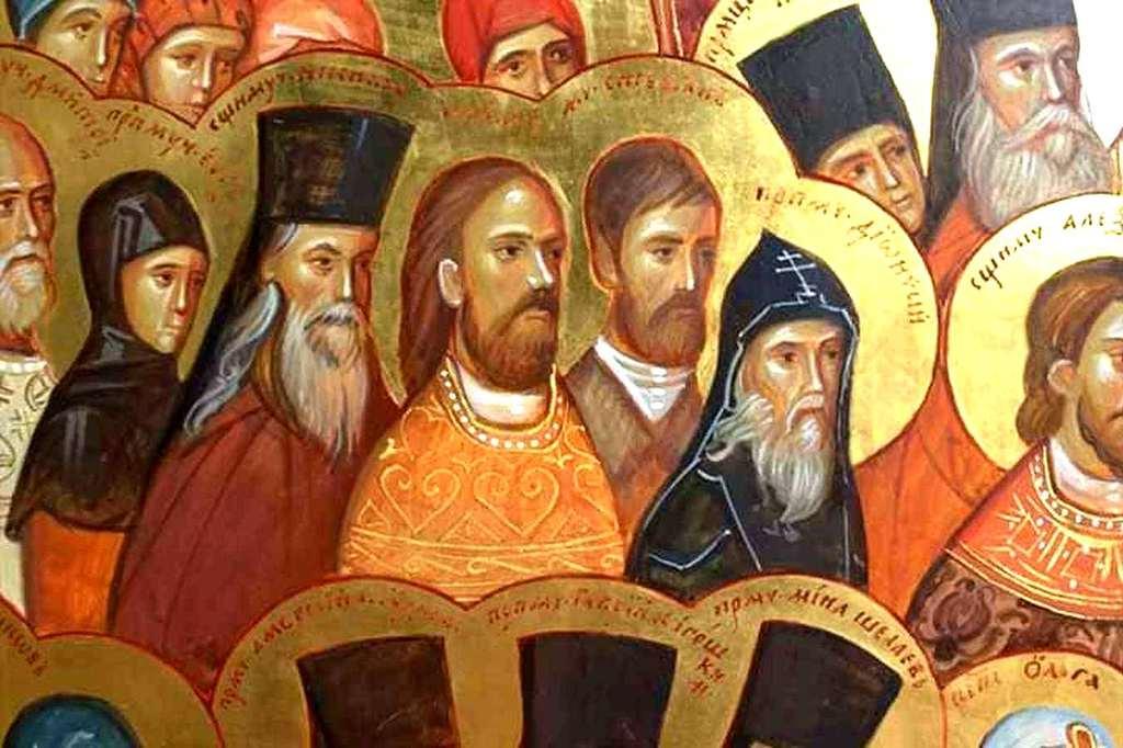 Собор Новомучеников и Исповедников Церкви Русской. Икона. Фрагмент.