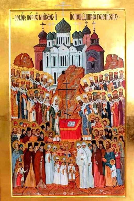 Собор Новомучеников и Исповедников Церкви Русской. Икона.