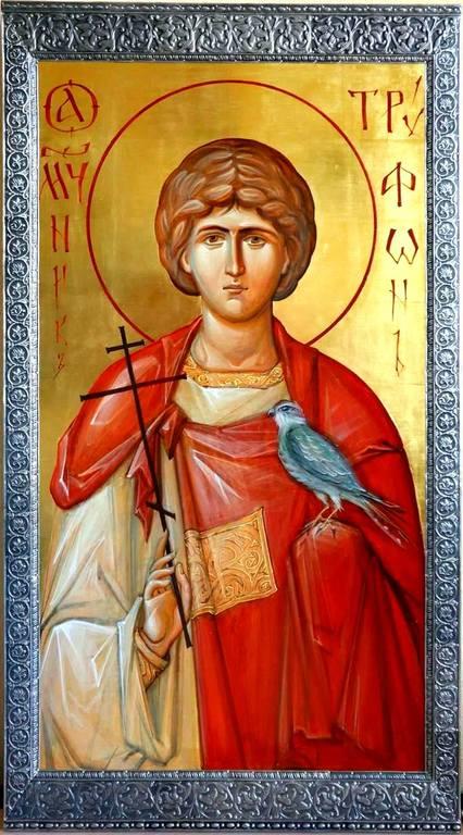 Святой Мученик Трифон. Современная икона.