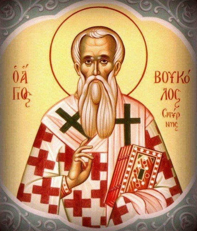 Святой Преподобный Вукол, Епископ Смирнский.