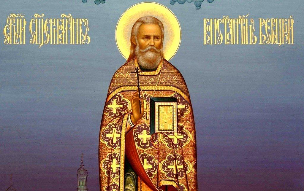 Священномученик иерей Константин Верецкий, Ростовский.