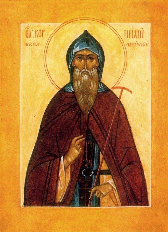Святой Преподобномученик Корнилий, Игумен Псково-Печерский.