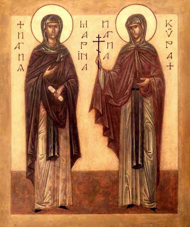 Святые Преподобные Марина и Кира Берийские.