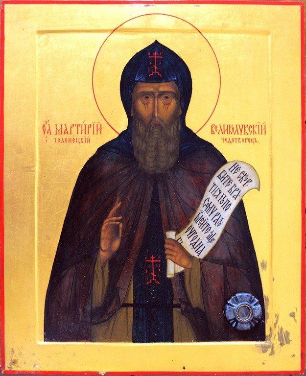 Святой Преподобный Мартирий Зеленецкий, Великолукский.
