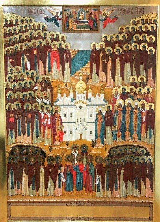 Собор всех Преподобных отцов Киево-Печерских. Современная икона.
