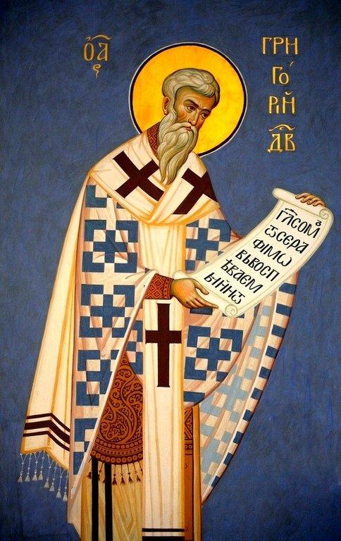 Святитель Григорий Двоеслов, Папа Римский.