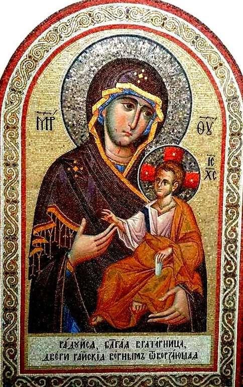 Иверская икона Божией Матери. Современная церковная мозаика.