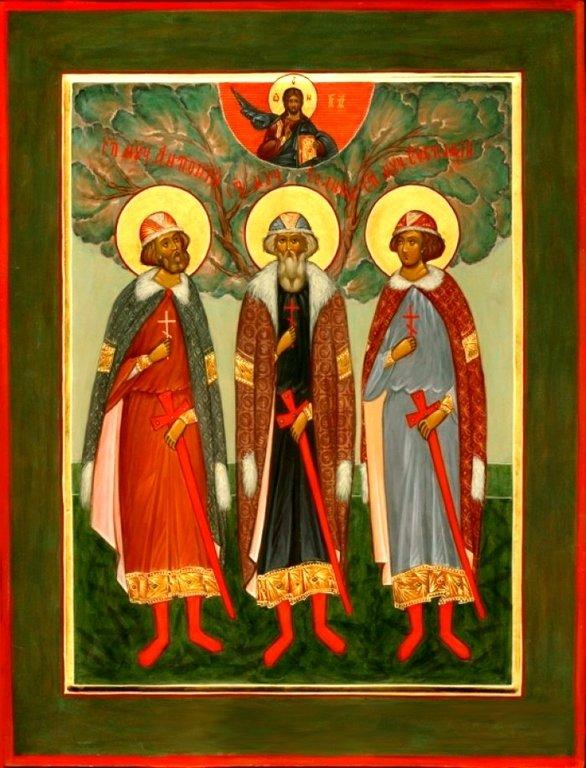 Святые Мученики Антоний, Иоанн и Евстафий Виленские.