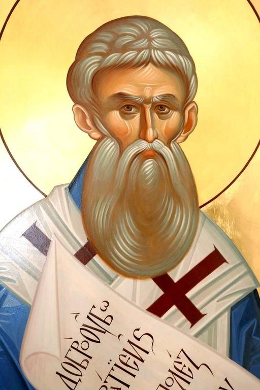 Святитель Кирилл, Епископ Туровский.