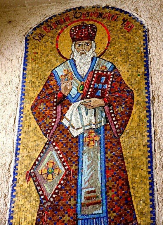 Святитель Василий Острожский, Епископ Захолмский, Чудотворец. Мозаика в монастыре Острог.