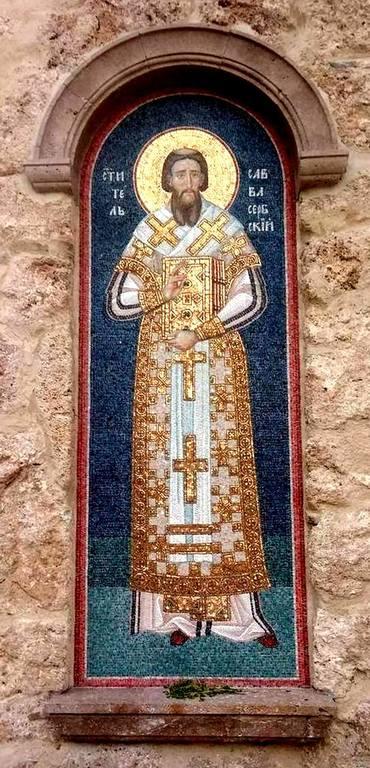 Святитель Савва, первый Архиепископ Сербский. Современная церковная мозаика.