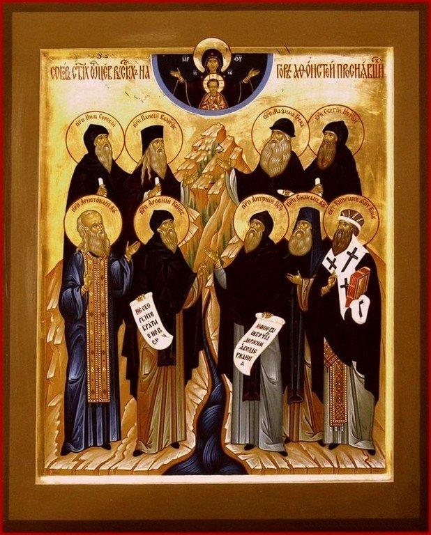 Собор Преподобных отец Русского на Афоне Свято-Пантелеимонова монастыря.