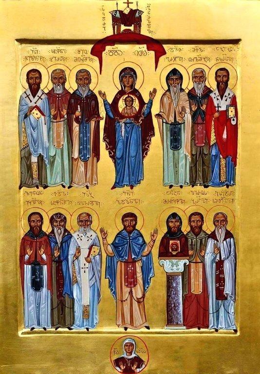 Святые Тринадцать Ассирийских (Сирийских, Каппадокийских) отцов. Современная грузинская икона.