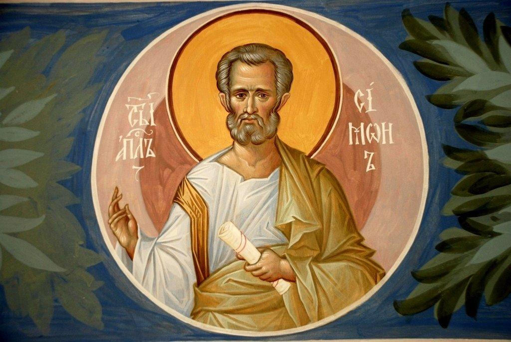 Святой Апостол Симон Зилот (Кананит). Иконописец Александр Деркачёв.