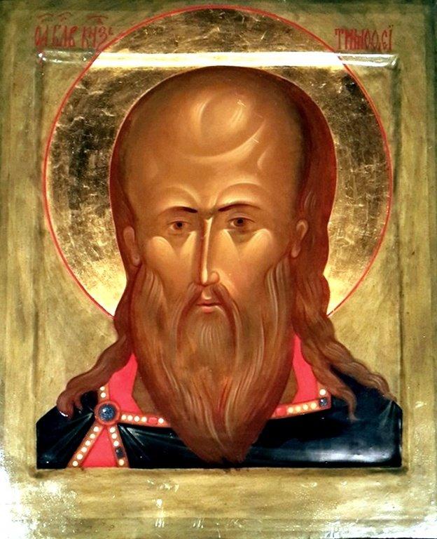 Святой Благоверный Князь Довмонт, во Святом Крещении Тимофей, Псковский.