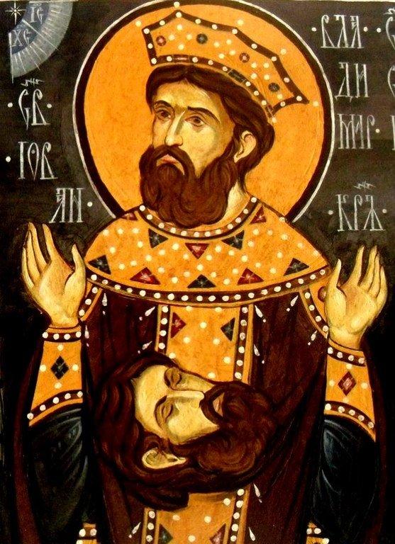 Святой Мученик Иоанн-Владимир, Князь Сербский.