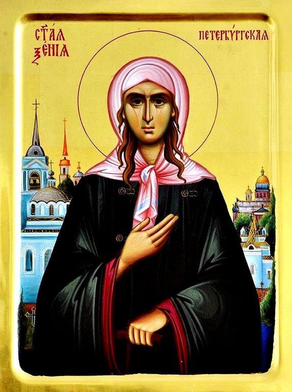 Святая Блаженная Ксения Петербургская, Христа ради юродивая. Икона написана в монастыре Жича (Сербия).