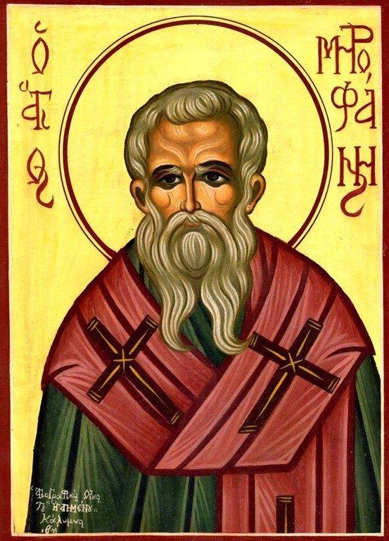 Святитель Митрофан, первый Патриарх Константинопольский. Современная икона.