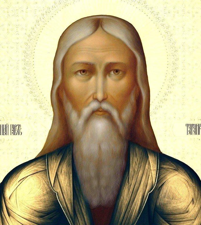 Святой Праведный Старец Павел Таганрогский.
