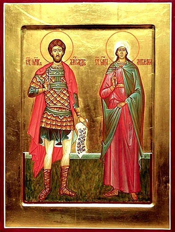 Святые Мученики Александр воин и Антонина дева.