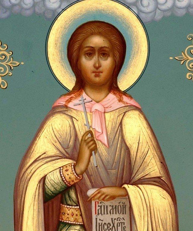 Святая Мученица Акилина Библская, Финикийская.