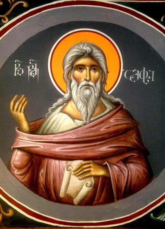 Святой Пророк Амос. Иконописец Зураб Модебадзе.
