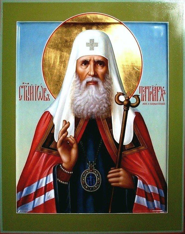 Святитель Иов, первый Патриарх Московский и всея Руси.