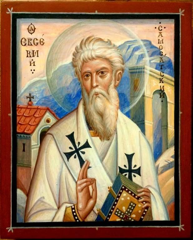 Священномученик Евсевий, Епископ Самосатский.