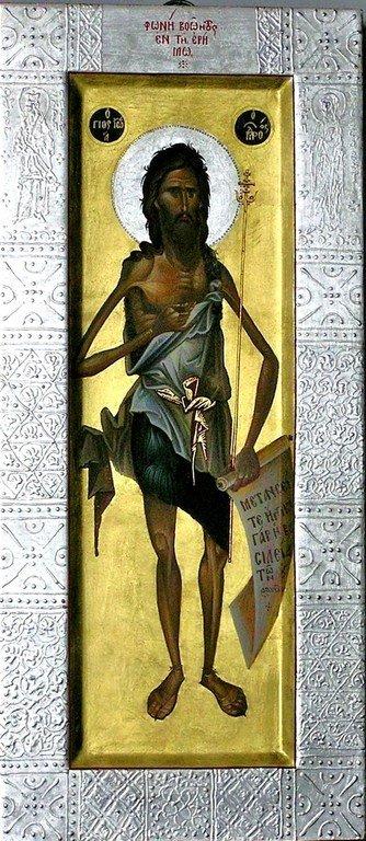 Святой Иоанн Предтеча. Современная греческая икона.