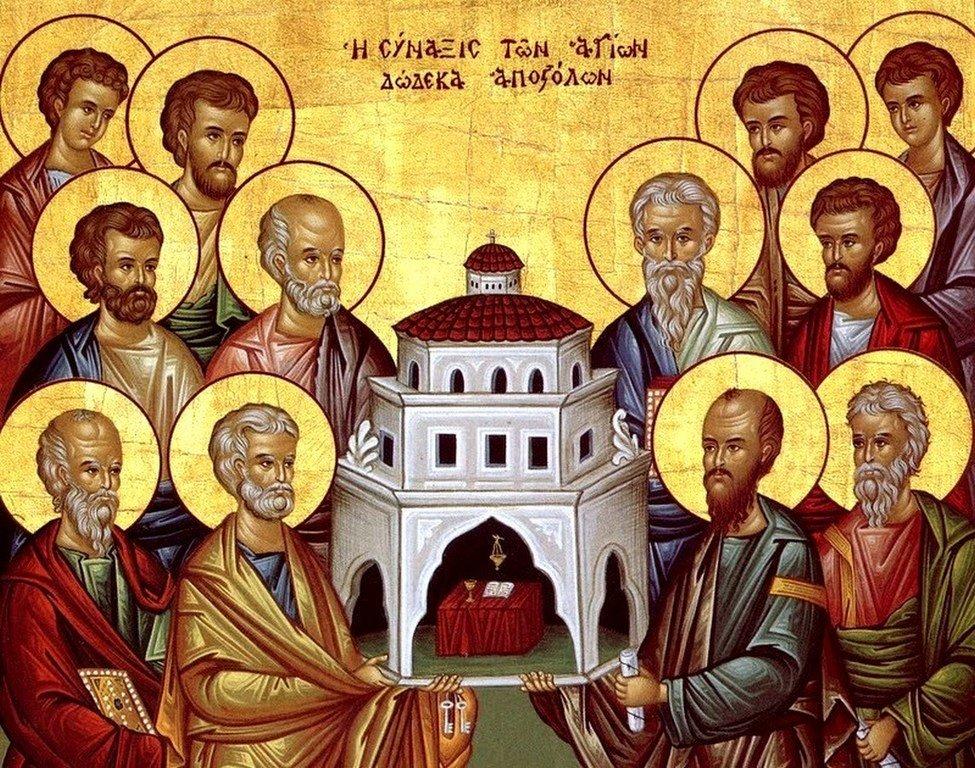 Собор Святых Двенадцати Апостолов. Современная греческая икона.