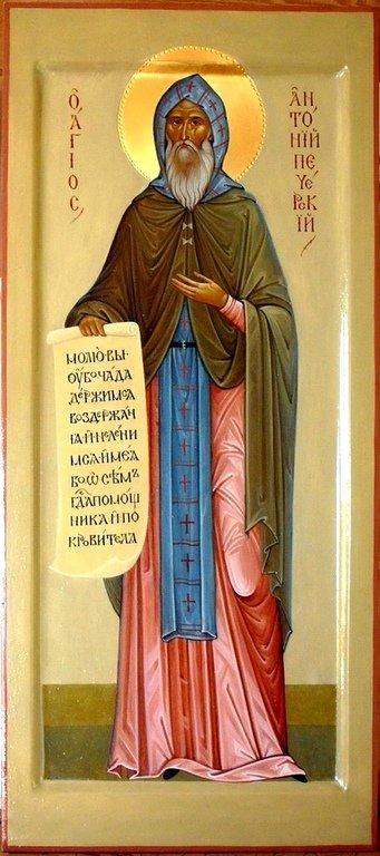 Святой Преподобный Антоний Печерский. Современная икона.