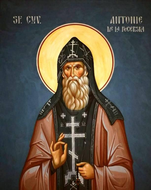 Святой Преподобный Антоний Печерский. Современная румынская церковная роспись.