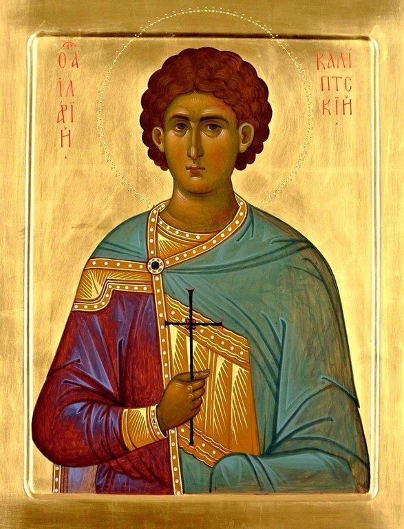 Святой Мученик Иларий Калиптский. Современная икона.