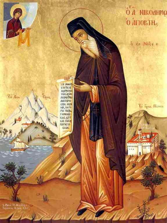 Святой Преподобный Никодим Святогорец.