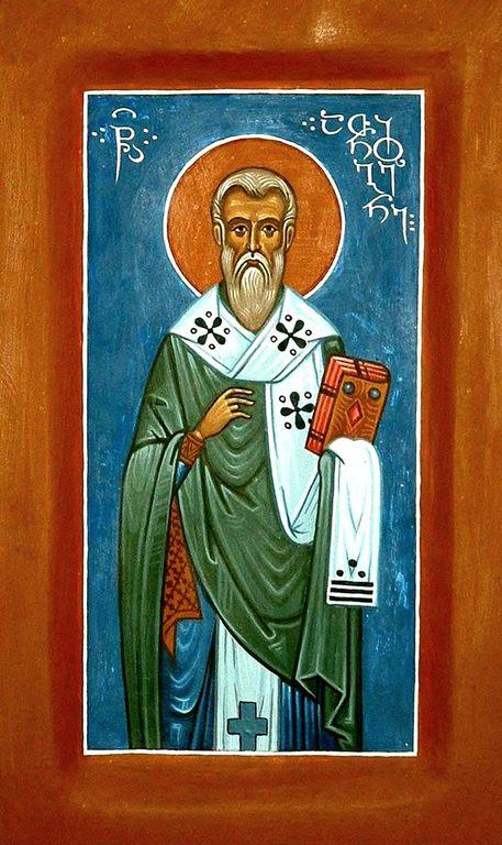 Священномученик Афиноген, Епископ Пидахфойский, Севастийский. Современная грузинская икона.