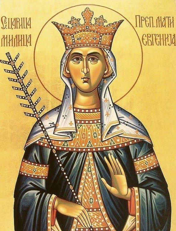 Святая Милица, Княгиня Сербская.