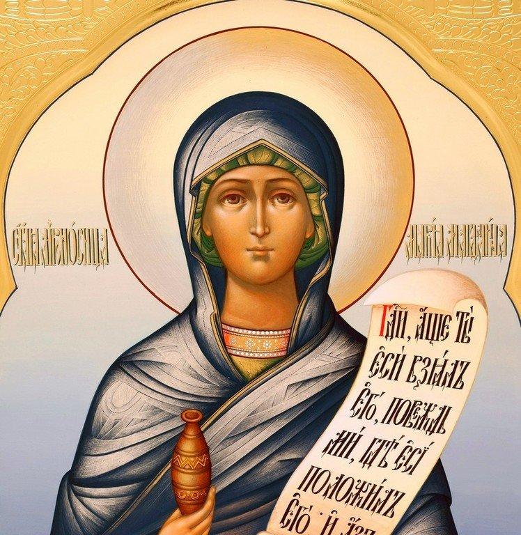 Святая Мироносица Равноапостольная Мария Магдалина.