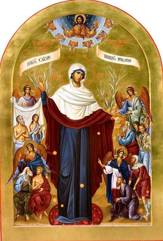 """Икона Божией Матери """"Всех скорбящих Радость"""" (с грошиками)."""