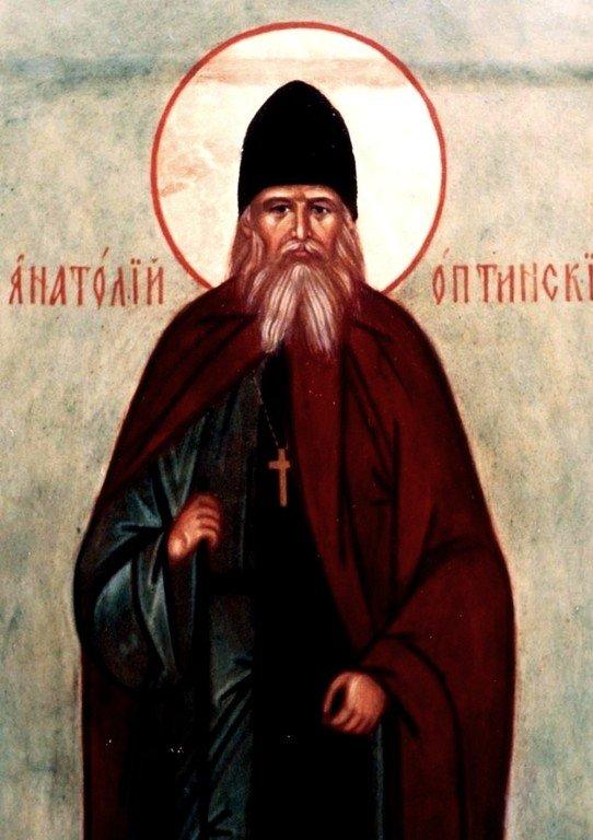 Святой Преподобный Анатолий Оптинский, Младший.