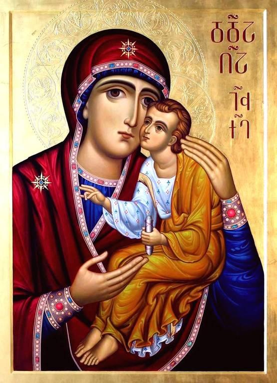 Богоматерь Елеуса. Современная грузинская икона.