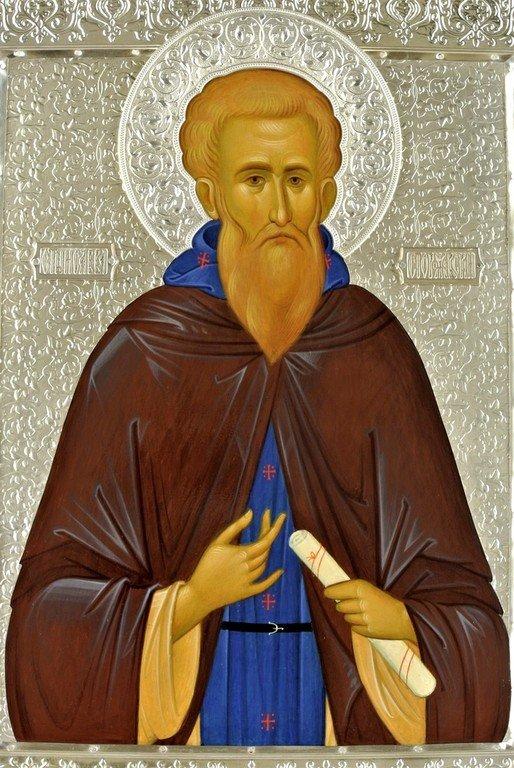 Святой Преподобный Савва Сторожевский, Звенигородский Чудотворец.