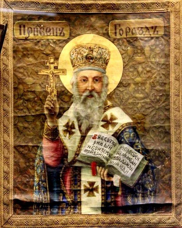 Священномученик Горазд, Епископ Богемский и Мораво-Силезский.