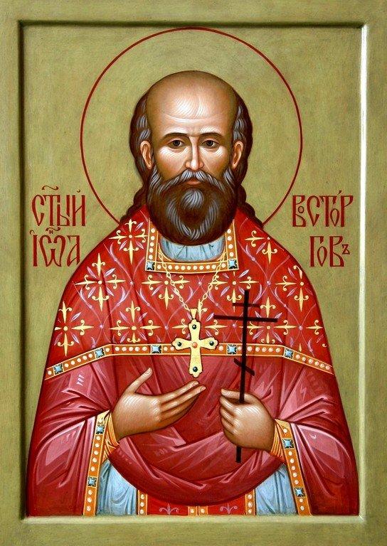 Священномученик Протоиерей Иоанн Восторгов. Иконописец Владимир Гук.