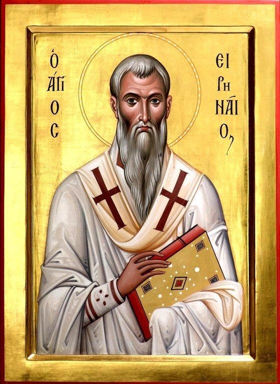 Священномученик Ириней, Епископ Лионский.