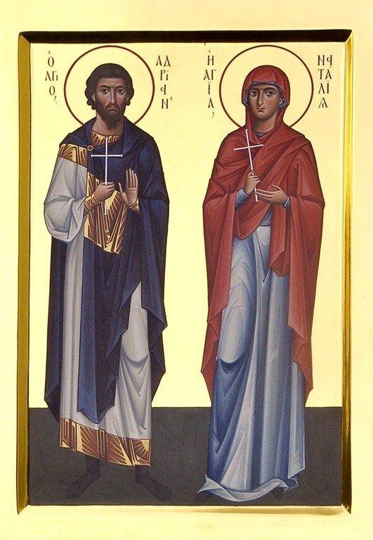 Святые Мученики Адриан и Наталия.