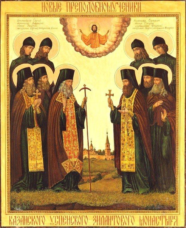 Святые Преподобномученики Зилантова монастыря.